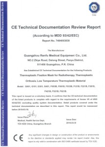 The certification of radiotherapy