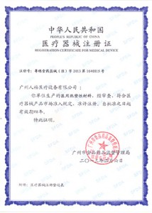The certification of rehabilitation