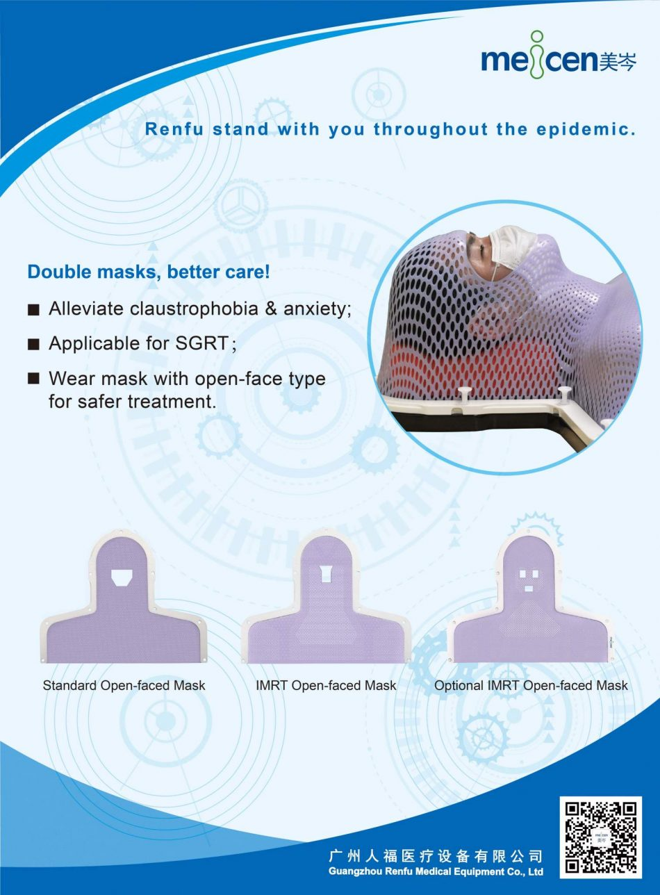 Meicen Violet S-Shaped Head and Shoulder Mask S type Reinforced Open face radiation mask Pin-Lock