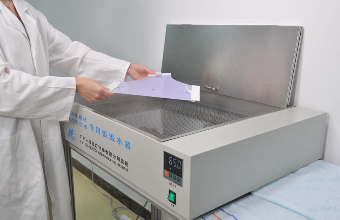 放疗定位膜塑型操作的11个技巧分享
