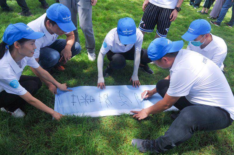 Renfu members had great fun in the beaitiful scene of Conghua, GZ on july 5th