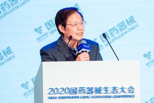 樊明武院士:质子重离子肿瘤放疗装备发展较快 将更好满足民众需求