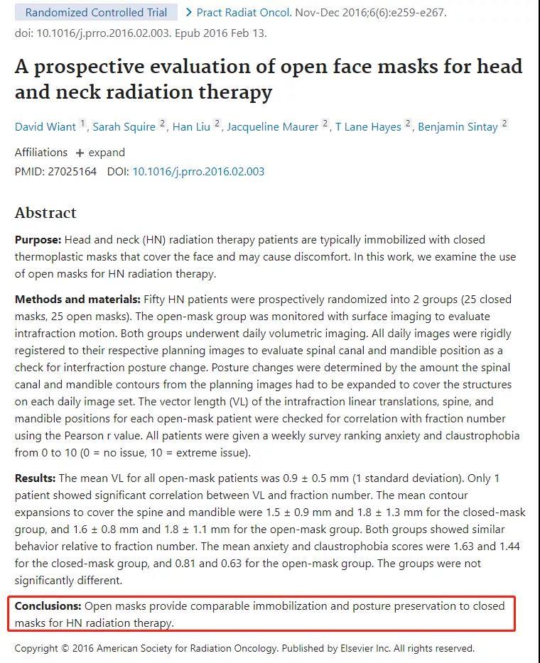 敞开式放疗膜——头颈部肿瘤放疗固定的新选择