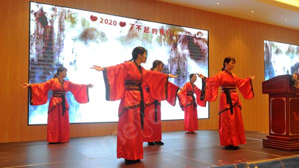 结盛意,赢未来——广州人福2021年会顺利举行
