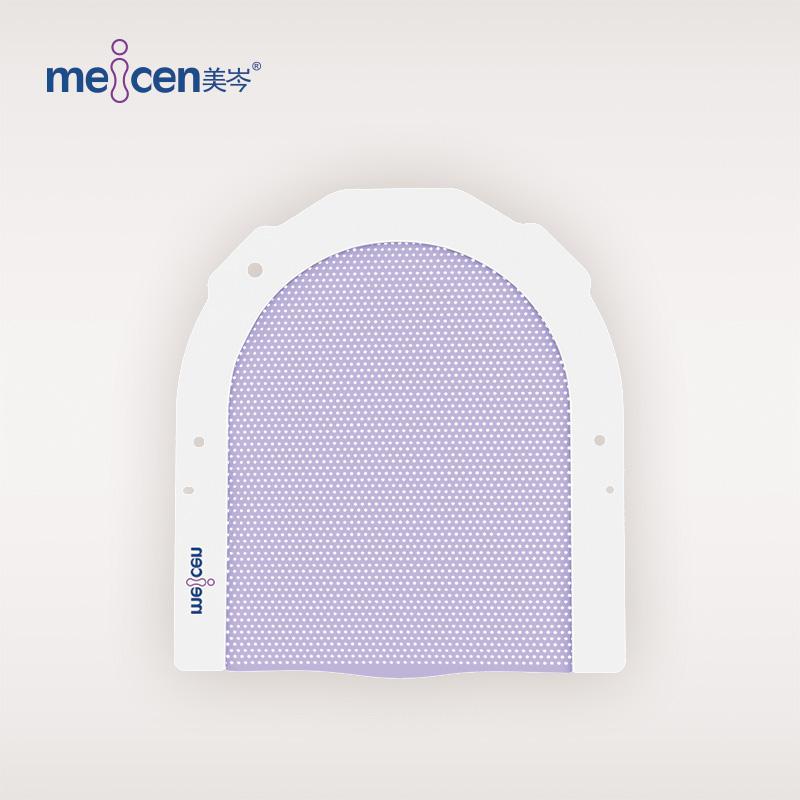 U型面膜-2001W