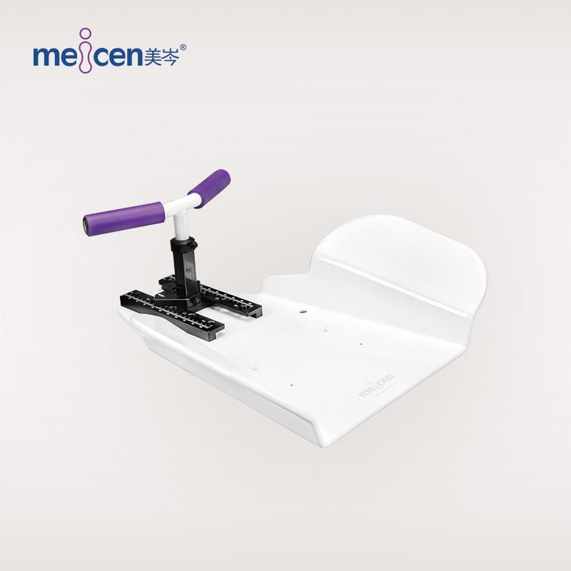 美岑MR-翼形底座(MRI适用)